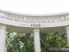 Памятный знак с датой открытия исследовательской станции на берегу Сакского озера