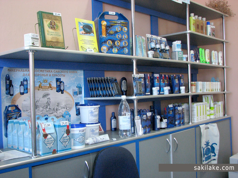 Фирменный магазин Сакские грязи