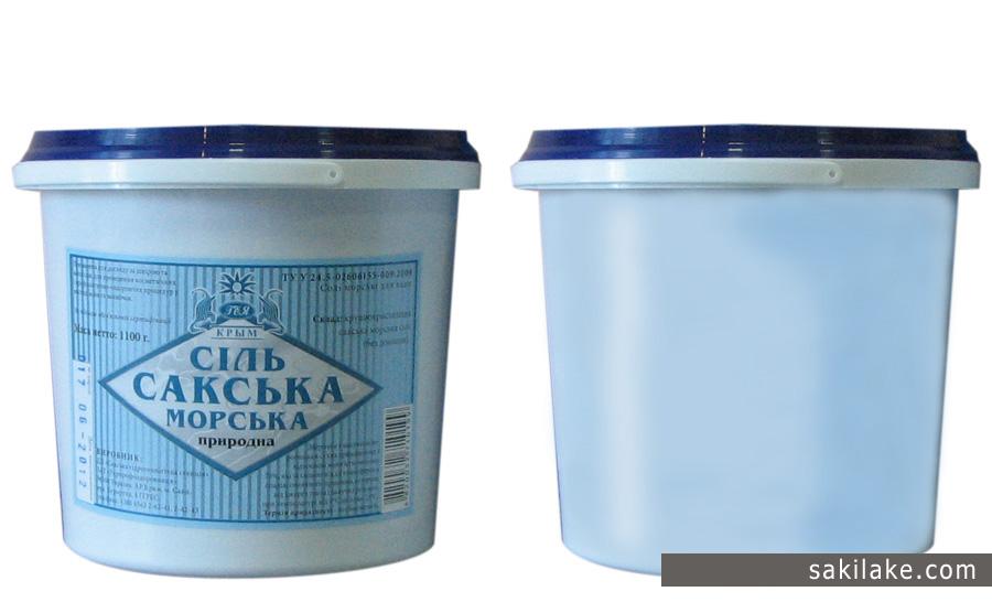 Соль природная в килограммовой упаковке