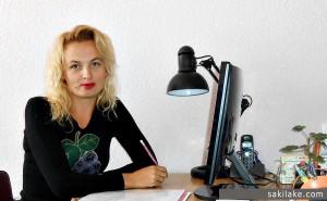 Бастричева Ольга Владимировна