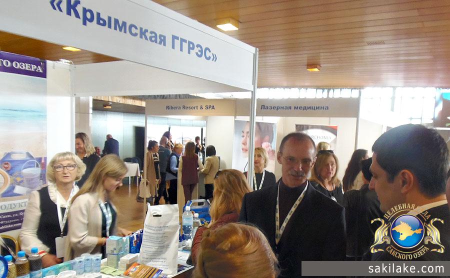 Форум Открытый Крым 2018