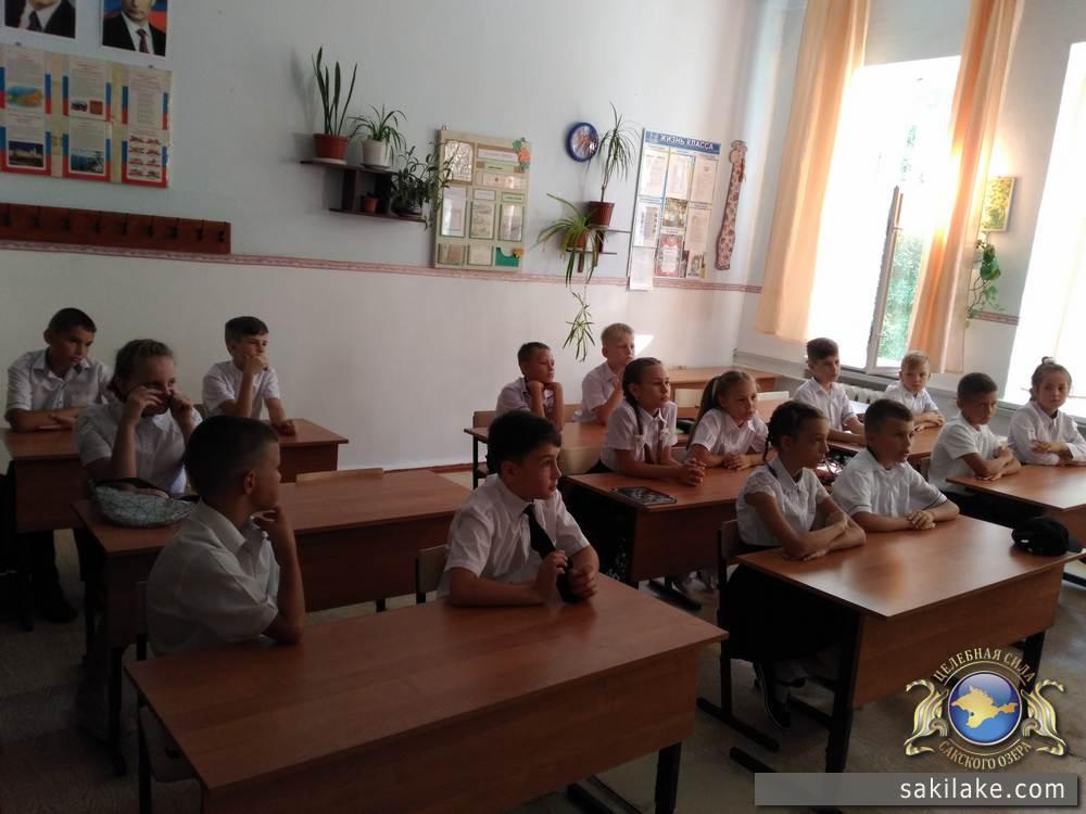 Геологи ГГРЭС на встрече со школьниками