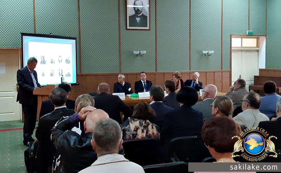 Конференция в Сеченова фото 1