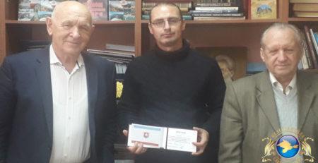 Награждение Виктора Чабан