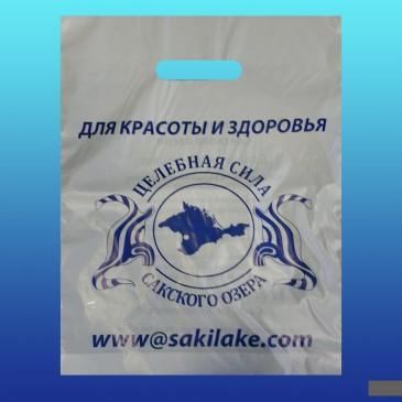 Пакет полиэтиленовый
