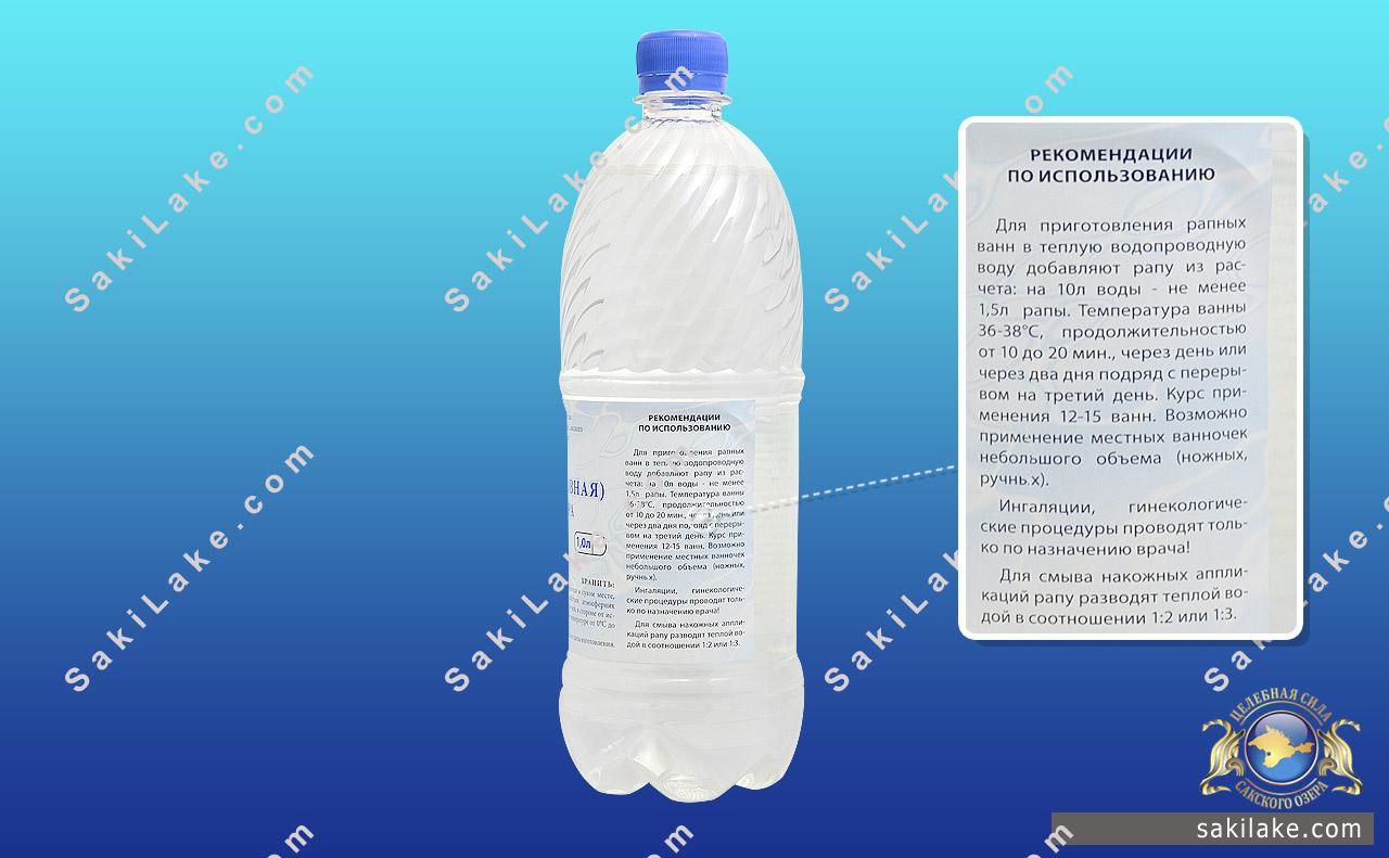 ntpo-mineralnoy-vodoy-vlagalishnie-orosheniya