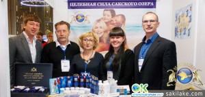 Сакские грязи на выставке Открытый Крым 2017
