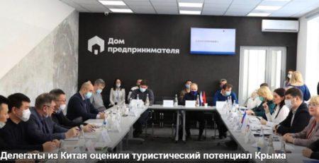 Сакское лечебное озеро и Крымскай СПА-продукт