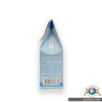 Соль морская 0.5 кг
