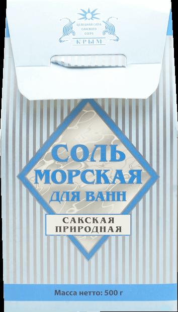 Соль морская 0.5кг