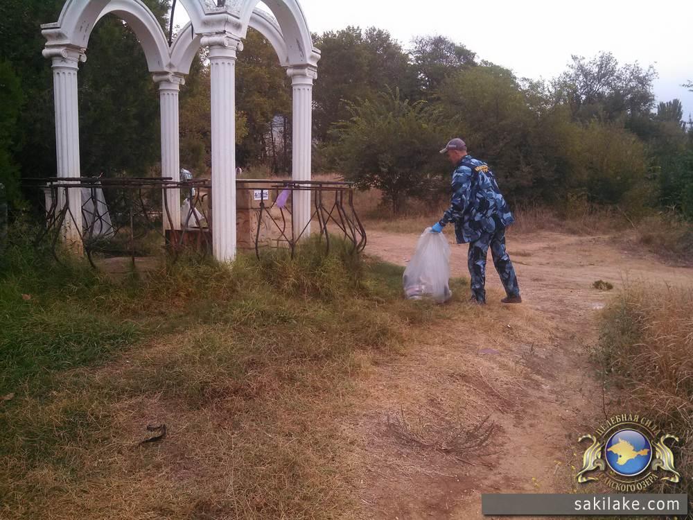 Субботник Очистим планету от мусора