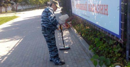 Субботник на Крымской ГГРЭС