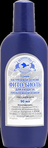 Тоник на грязевой основе Фито-Биоль для проблемной кожи 90мл