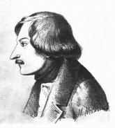 Гоголь в Саках