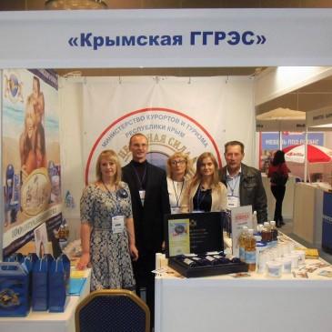 Открытый Крым — 2017